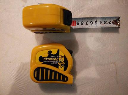 """Рулетка измерительная """"Лунаход"""", длина: 7.5 метра"""