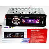 Автомагнитола Pioneer 3000U USB/SD/FM, фото 2