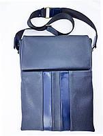 Мужская сумка VATTO Mk80.2 F1Kaz600, фото 1