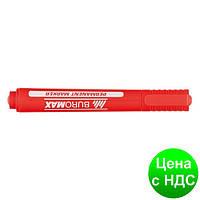 Маркер водостойкий, JOBMAX, красный BM.8700-05