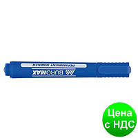 Маркер водостойкий, синий BM.8700-02