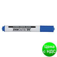 Маркер для магнитных досок, синий BM.8800-02