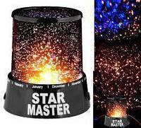 ОПТ! Star Master лампа-ночник, проектор звездного неба стар мастер, фото 1