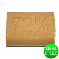 Мыло хозяйственное 72%, 200г 19300015