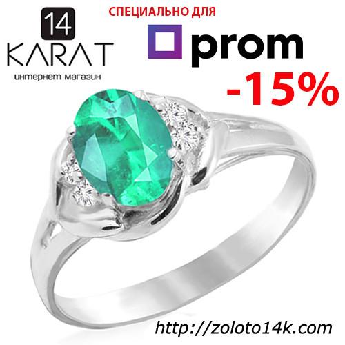Золотое кольцо с изумрудом и бриллиантами 0,06 карат  продажа, цена ... 046f67985ff