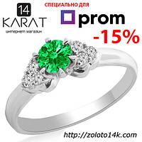 Золотое кольцо с изумрудом и бриллиантами 0,12 карат  продажа, цена ... 6bb6a2d28f2