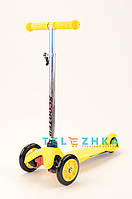 Самокат детский MicMax Scooter Colorful