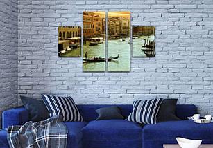Картины на стену купить модульные, на Холсте син., 50x80 см, (25x18-2/50х18-2), фото 3