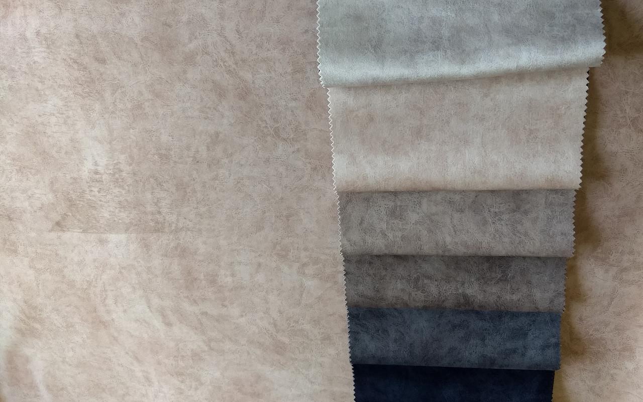 Обивочная влагоотталкивающая ткань Мазерати 02 беж (MASERATI 02 BEIGE)