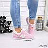 Кроссовки женские New Balance розовый 5294, спортивная обувь
