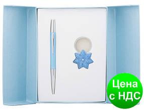 """Набір подарунковий """"Miracle"""": ручка кулькова + брелок, LS синій.122026-02"""