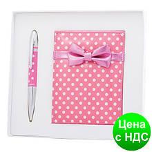 """Набір подарунковий """"Monro"""": ручка кулькова + дзеркало рожевий LS.122036-10"""