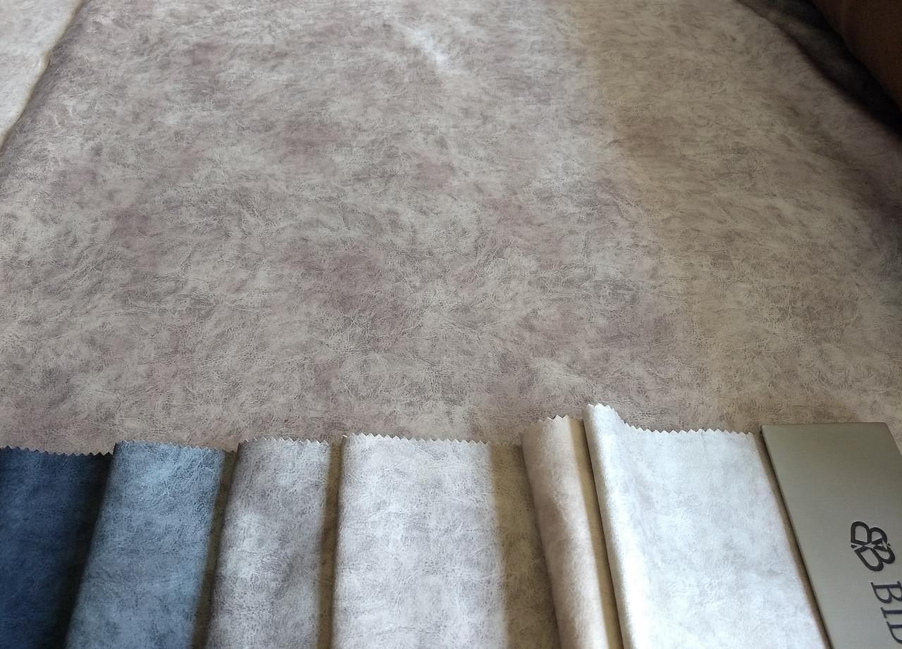 Обивочная влагоотталкивающая ткань Мазерати 03 кастел (MASERATI 03 CASTEL)