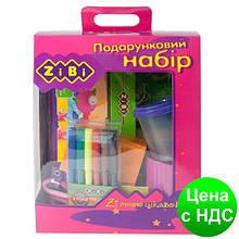 Набор подарочный (13 предметов), розовый ZB.9920-10