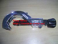 Труборез (6-66мм) 70037 Mastercool с запасным кольцом+ ример