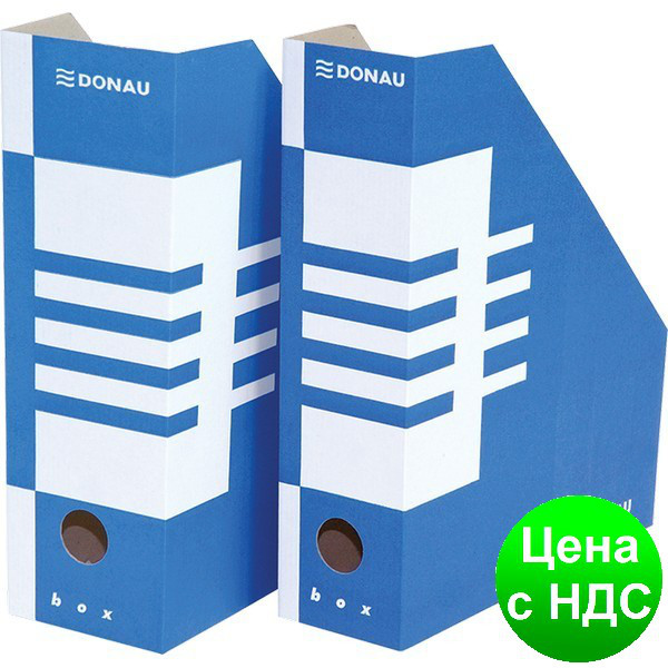Накопитель для бумаг А4, 100мм, синий 7648001PL-10