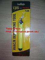 Ример-ручка (шабер )  CPS TLDV для снятия фасок (+ 1 запасное лезвие)