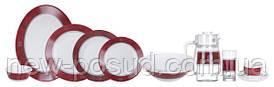 Столовый сервиз Luminarc Rubis 46 предметов N4784
