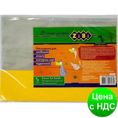 Обложка для учебника с клапаном 285*540мм, PVC ZB.4719-99, фото 2