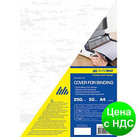 """Обложка картонная """"под кожу"""" А4, 250г/м2, (50шт./уп.), белая, BM.0580-12"""