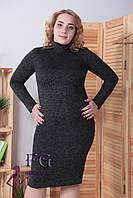 """Платье-гольф большого размера """"Crystall"""" черный, 50"""