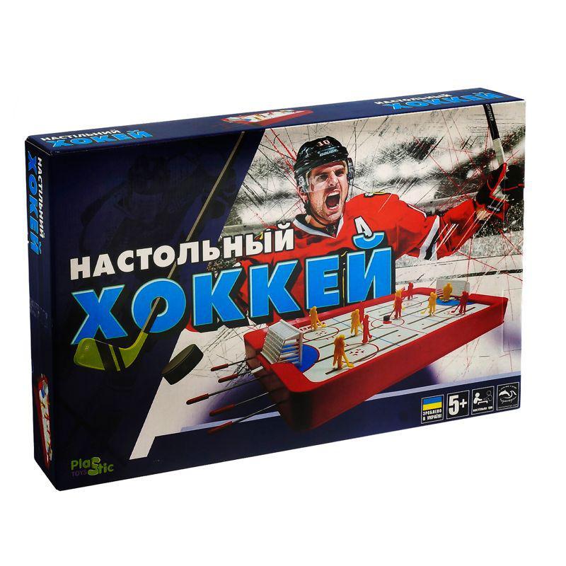 """Хоккей (5) """"ЧЕРНОМОРЬЕ"""""""
