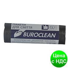 Пакеты для мусора 60л/20шт, черные BuroClean ECO 10200031