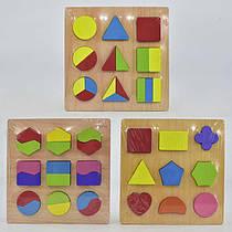 Деревянная  рамка-вкладыш Геометрия С 29428 (100) в коробке