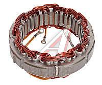 Обмотка генератора ВАЗ 2101, Самара (4-провода)