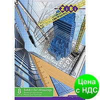 Папка для черчения А3, 8 листов, 160 г/м2 ZB.1410