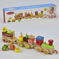 Деревянный конструктор Поезд С 29694 (28) в коробке