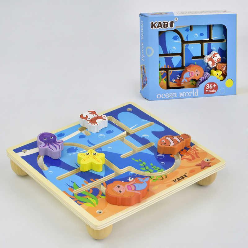 Деревянный лабиринт Подводный мир С 29615 (48) в коробке