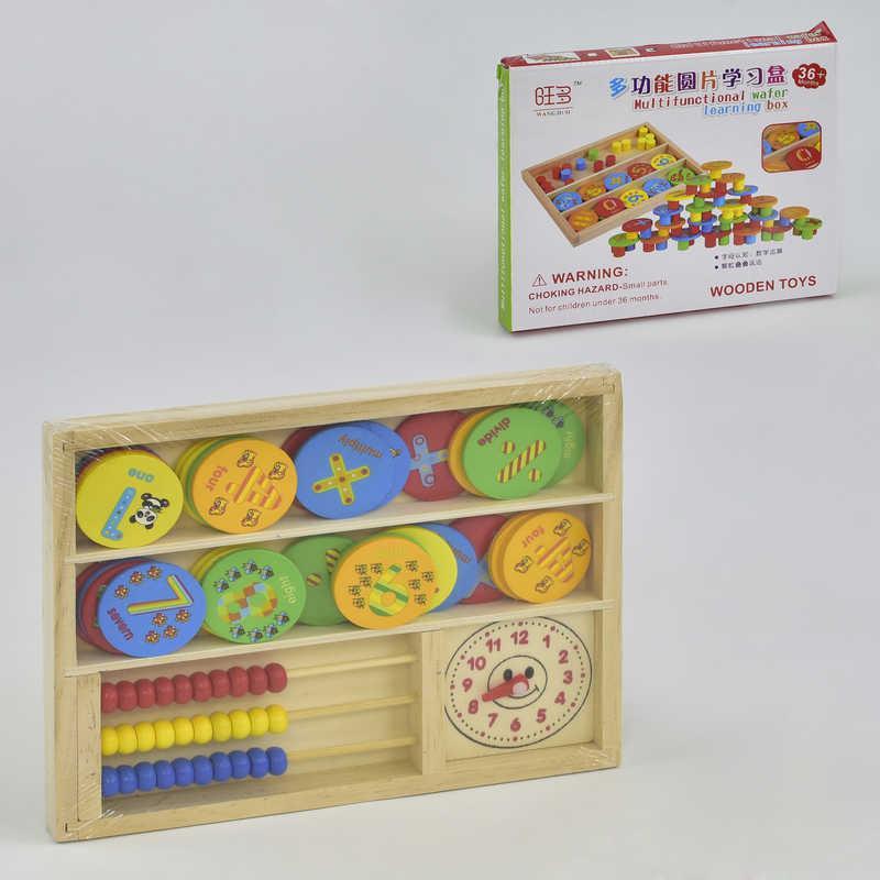 Деревянный набор для обучения счету С 29632 (100)