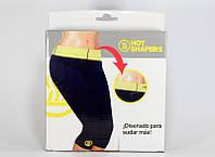 Шорты для похудения HOT SHAPERS Pants Yoga