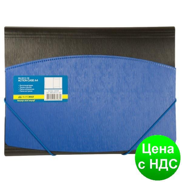 Папка пластиковая А4 двухцветная, на резинках, синя BM.3910-02