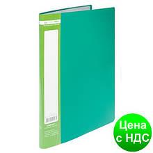 Папка с 10 файлами А4 JOBMAX, зеленый BM.3600-04