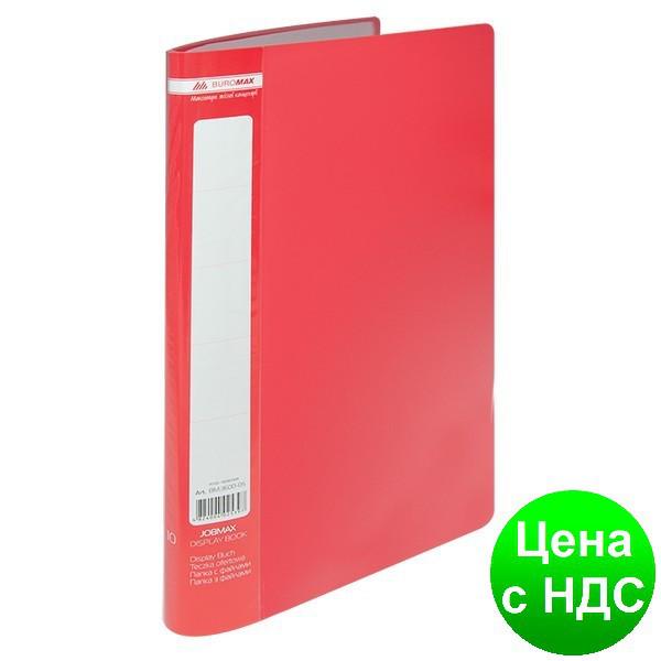 Папка с 10 файлами А4 JOBMAX, красный BM.3600-05