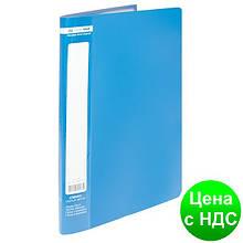 Папка с 10 файлами А4 JOBMAX, синий BM.3600-02