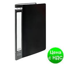 Папка с 10 файлами А4 JOBMAX, черный BM.3600-01