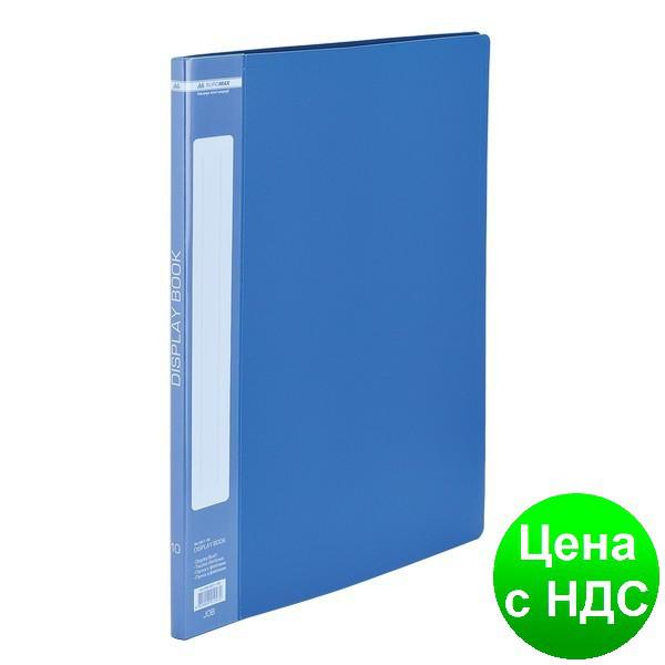 Папка с 10 файлами А4, синий BM.3601-02