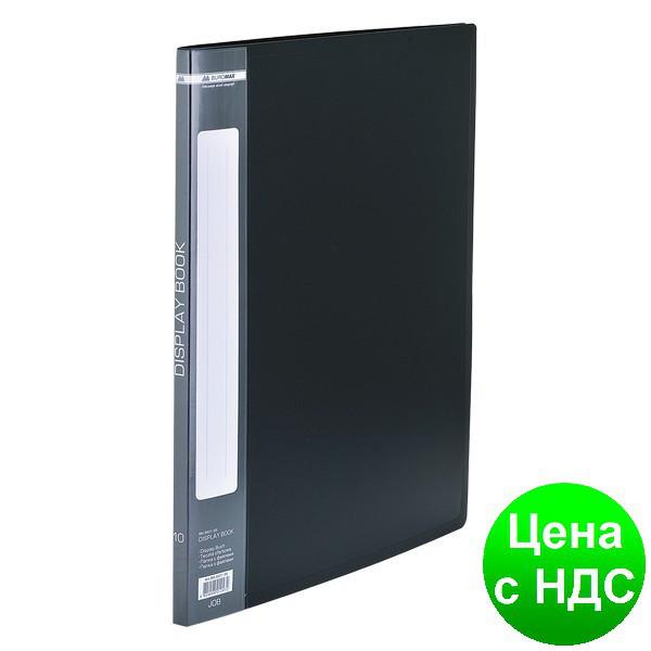 Папка с 10 файлами А4, черный BM.3601-01