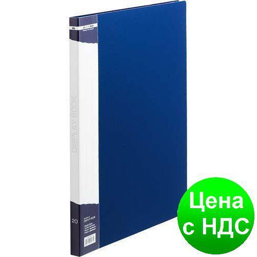 Папка с 20 файлами А4, синий BM.3606-02
