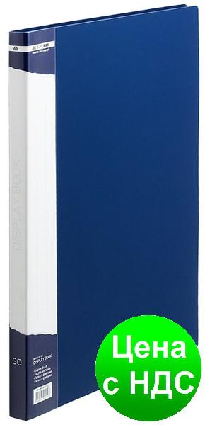 Папка с 30 файлами А4, синий BM.3612-02
