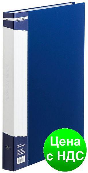 Папка с 40 файлами А4, синий BM.3617-02