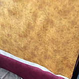 Обивочная влагоотталкивающая ткань Мазерати 08 хоней (MASERATI 08 HONEY) , фото 2