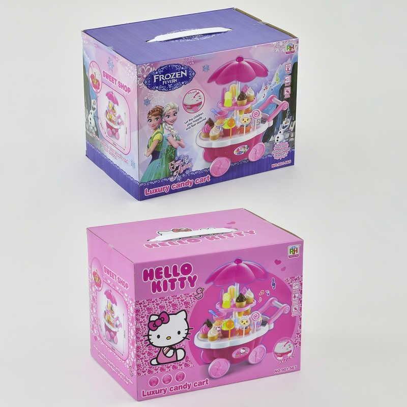 """Игровой набор """"Магазин сладостей"""" 901-565/567 (24) музыкальный, в коробке"""