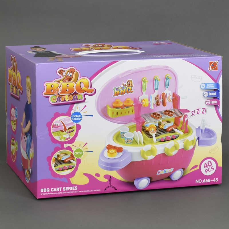 """Игровой набор 668-45 """"Барбекю"""" (12) 40 деталей, на колёсах, свет, звук, в коробке"""
