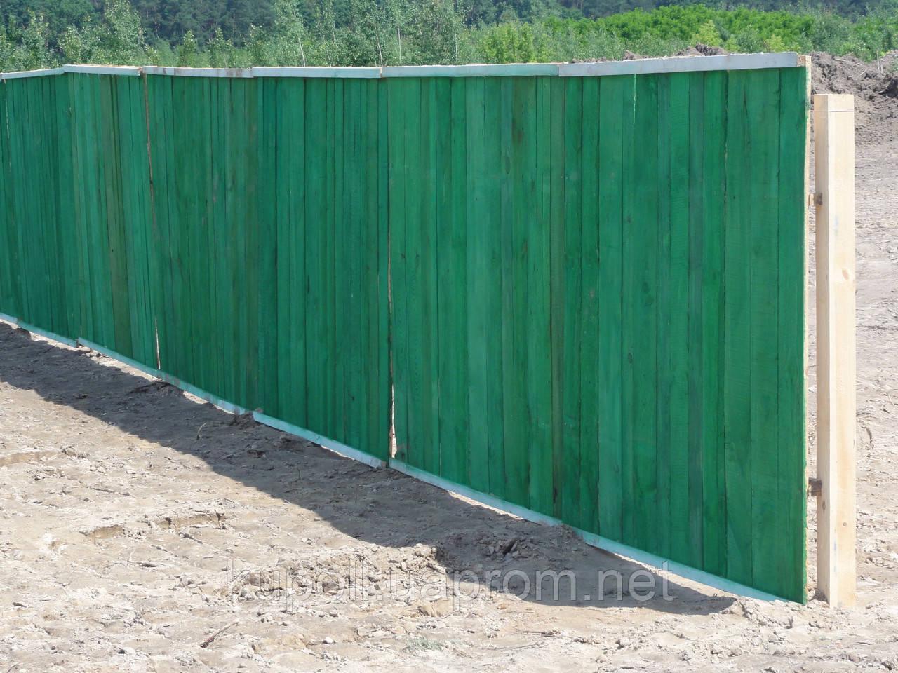 Временный забор деревянный строительный