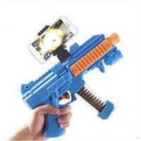 Автомат виртуальной реальности AR Game Gun White, white with bullets