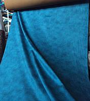 Обивочная влагоотталкивающая ткань Мазерати 09 блу (MASERATI 09 BLUE) , фото 1